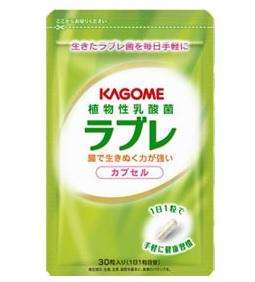 【カゴメ】植物性乳酸菌ラブレ(カプセル)