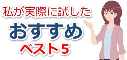 ranking_header3